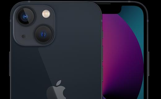 Il nuovo iPhone 13 è ora scontato a 10€ al mese sulla tua confezione!